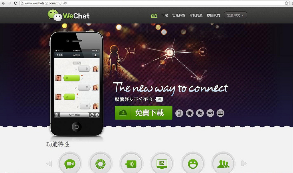 Super app and the breakthrough from WeChat - Agiletech Vietnam
